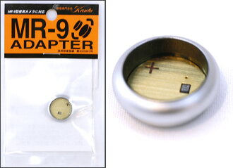 """Kanto camera service MR9 mercury battery adapters ( H-D Adapter ) """"immediate delivery ~ 3 business days after shipping,"""