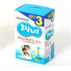 Pivi専用フィルムFujifilmInstaxデジタルフイルム30枚分(10枚x3パック)『即納~2営業日後の発送』