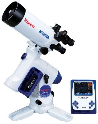 _【目的の天体を簡単に捜し出せる[Star Book]付】Vixen SX赤道儀天体望遠鏡 VMC110L-SXC(11cmビ...