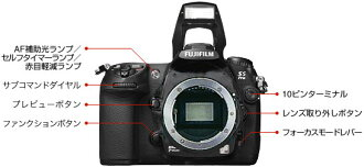 Fujifilm Finepix S5 Pro Nikon F mount digital SLR camera body fs3gm