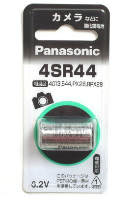 Panasonic 酸化銀ボタン電池 4SR44『2~3営業日後の発送』【RCP】[fs04gm][02P20Nov15]