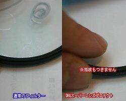 マルミDHGスーパーレンズプロテクト37mm『即納~2営業日後の発送』