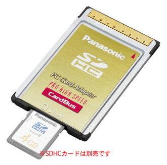 Panasonic BNSDDBP3fs3gm