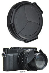 JJCALC-LX100オートレンズキャップ『即納可能分』PanasonicLUMIXDMC-LX100/LeicaD-LuxTyp.109用自動開閉レンズキャップ【RCP】[fs04gm][02P23Sep15]