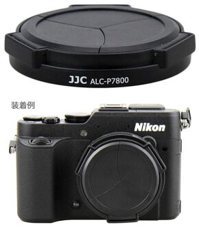 ALC P7800 JJC 自動鏡頭蓋尼康 Coolpix P7800/P7700 用於自動打開和關閉鏡頭蓋 [fs04gm] [02P01Oct16]