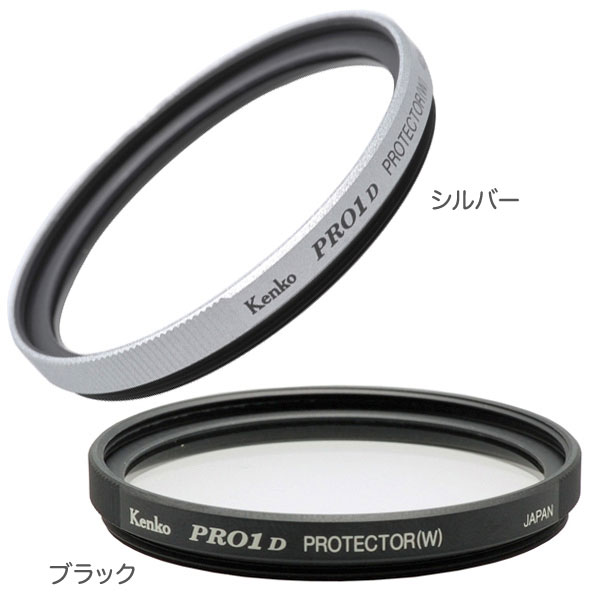 """58 Mm Kenko PRO1D protector (W) lens protection filter """"instant delivery ~ 3 business days after shipping, 4961607252581, 4961507258521"""