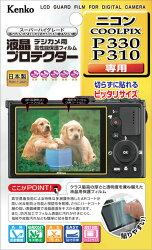 Nikon_P310/P330/P340_液晶保護フィルム