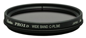 "46 Mm Kenko PRO1D wideband circular PL (W) ""instant delivery ~ 3 business days after shipping, digital SLR compatible thin frame polarized filter fs3gm"
