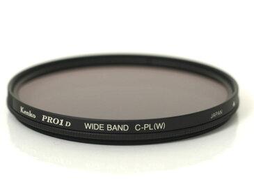 ケンコー62mm PRO1D ワイドバンド サーキュラーPL(W)『即納〜3営業日後の発送予定』デジタル一眼対応薄枠偏光フィルター【RCP】[fs04gm][02P05Nov16]