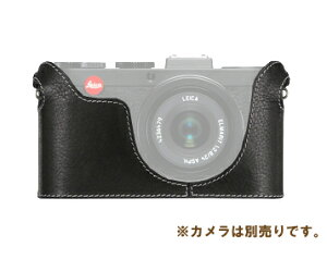 【当店限定!ポイント3倍UP祭!!】_Leica X2用カメラプロテクター #18731/ブラック 『3〜4営業日...