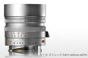 [3年保険付]Leica SUMMILUX-M f1.4/50mm ASPH.(6bit) Silver11892『納期1~2ヶ月程度』F1.4ハイ...