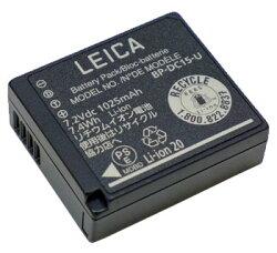 リチウムイオン充電池_Leica_D-LUX(TYP109用)