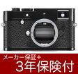 ライカ M-P (Typ240)ブラックペイント デジタルレンジファインダーカメラボディー『3〜4営業日後の発送』高い堅牢性のLeica Mシリーズデジカメ10773【RCP】[fs04gm][02P05Nov16]