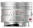 Leica SUMMARIT-M 1:2.4/50mm (6bit)シルバー『3〜4営業日後の発送』レンジファインダーならではのコンパクトなF2.4標準レンズ 【RCP】【smtb-TK】[fs04gm][02P05Nov16]
