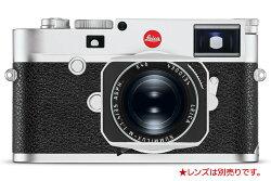 [3年保険付]LeicaM10シルバークロームボディー『納期1ヶ月ほど』レンジファインダー型フルサイズデジタルカメラ【RCP】[fs04gm][02P05Nov16]