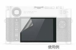 [ゆうパケット164円発送選択可]LeicaM10液晶モニター保護フィルム『3〜4営業日後の発送』ScreenProtectionFilm#24017[fs04gm][02P05Nov16]