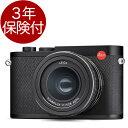 [3年保険付] Leica Q2 #19050 『納期未定予約』フルサイズセンサー & SUMMILUX 28mm フルサイズセンサー...