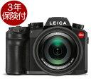 [3年保険付] Leica V-Lux5 ネオ一眼デジタルカメラ #19121[02P05Nov16]