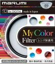 [メール便160円発送可能]【2011_野球_sale】MARUMI DHG Super Lens Protect 49mmマイカラー『1...