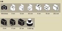ナショナルジオグラフィックNGA4567アフリカコレクション小型スリングバッグ『3〜4営業日後の発送予定』小型ミラーレスカメラや小物の収納可能ショルダーバッグ【RCP】[fs04gm][P15Aug15]
