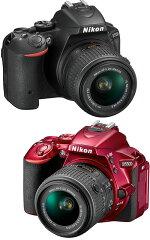 [3年保険付]【送料無料】[初回特典:カメラバッグ+8GB SDHC]Nikon D5500 18-55VR II レンズキッ...