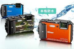 【当店限定!ポイント2倍!UP祭!!】[3年保険付]【送料無料】Nikon COOLPIX AW130 デジタルカメ...