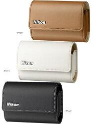 NikonカメラケースCS-NH55『2~3営業日後の発送』CS-NH55ブラウン・ホワイト・ブラック【RCP】[fs04gm][03P01Mar15]