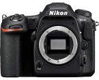Nikon D500 ニコンデジタル一眼レフボディーのみ[液晶フィルム付]通常購入『即納〜2営業日後の発送』APS-C DXフォーマットデジタル一眼レフのフラッグシップ[02P05Nov16]【コンビニ受取対応商品】