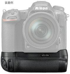 NikonマルチパワーバッテリーパックMB-D17『2016年3月発売予定予約』[02P19Dec15]【コンビニ受取対応商品】