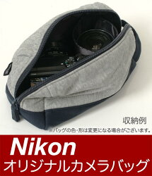 [8GBmicroSDHC&カメラバッグ付]Nikon1J5ダブルレンズキット『即納〜2営業日後の発送』ニコンデジタルミラーレス一眼レフJ5Body+1NIKKOR18.5mmf/1.8+1NIKKORVR10-30mmf/3.5-5.6PD-ZOOM【smtb-TK】[P19Jul15]