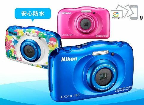 ニコン デジタルカメラ COOLPIX W100