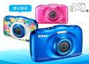 Nikon COOLPIX W100 デジタルカメラ【smt...