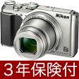 Nikon COOLPIX A900 シルバーコンパクトデジタルカメラ『即納〜2営業日後の発送予定』手のひらサイズの光学35倍ズームデジカメ銀【RCP】[fs04gm][02P05Nov16]