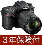Nikon D7500 18-140VR レンズキット『即納〜2営業日後の発送』【smtb-TK】[fs04gm][02P04Jul15]