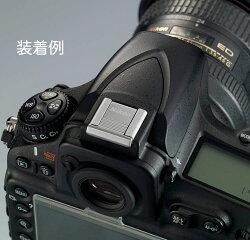 NikonアクセサリーシューカバーASC-03シルバー『2〜3営業日後の発送』[02P05Nov16]【コンビニ受取対応商品】