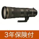 ニコン AF-S NIKKOR 180-400mm f/4E TC1.4 FL ED VR Nikon望遠ズームレンズ【RCP】[fs04gm][02P05Nov16]