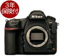 [3年保険付] Nikon D850 ニコンデジタル一眼レフボディー[02P05Nov16]
