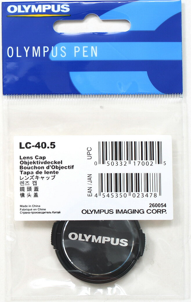 """""""Is going to ship OLYMPUS one-touch lens cap 40.5mm LC-40.5 three business days after immediate delivery ...""""; fs3gm"""