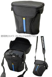 【当店限定!ポイント2倍UP祭!!】【送料無料】OLYMPUS OM-D E-M1用ソフトカメラケース CS-42SF...