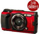 [3年保険付] OLYMPUS TOUGH TG-6 Red 耐衝撃&防水タフコンパクトデジタルカメラ[02P05Nov16]