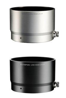 "OLYMPUS LH-61F-metal lens hood (Silver) and black ""-2 weeks delivery time '"