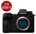 [3年保険付] Panasonic LUMIX S1R ボディーセット DC-S1R-K [02P05Nov16]