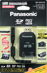PanasonicBNSDCLP3CPRM著作権保護機能対応SDXC/microSDHCカードリーダ『3~4営業日後の発送』