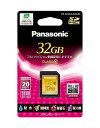 パナソニック 32GB SDHCカード Class10 最大20MB/s転送レート(RP-SDWA32GJK)[メール便で送料無料]4984824971653[02P05Nov16]