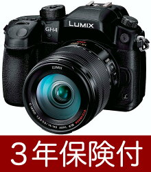 PanasonicLUMIXDMC-GH4H-K14-140レンズキット