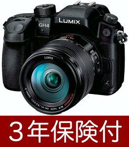 【当店限定!ポイント2倍UP祭!!】[3年保険付き]【送料無料】Panasonic LUMIX GH4H レンズキット...