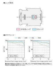 PanasonicLUMIXGVARIO35-100mm/F4.0-5.6ASPH./MEGAO.I.S.(H-FS35100)『1〜3営業日後の発送』[コンパクトに収納できる沈胴機構採用。小型・軽量化を実現した望遠ズームレンズ]【RCP】[fs04gm][02P13Nov14]