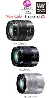 """高放大倍率變焦鏡頭松下 LUMIX G VARIO14-140mm/F3.5-5.6 / 電源 O 我 S...""""1 ~ 3 個工作日後航運、 G Vario 等於 28 280 毫米 10 倍變焦鏡頭 [fs04gm] [03P01Mar15] 瀝青。"""