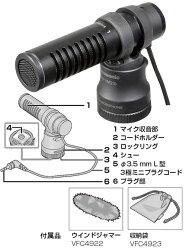 パナソニックビデオカメラ・デジタル一眼カメラ用ステレオマイクロホンVW-VMS10-K『3〜4営業日後の発送』【RCP】[fs04gm][02P30May15]