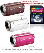 デジタル ビデオカメラ デザイン デジタルハイビジョンビデオカメラ
